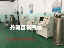 低温绝热气瓶气密性测试设备供应商
