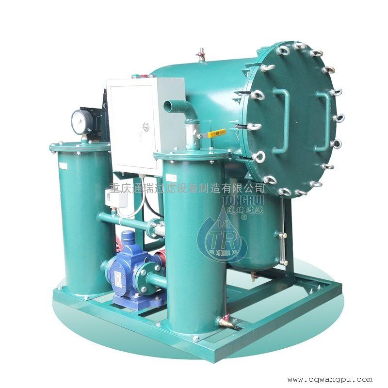 ZJD-F轻便移动式轻质柴油滤油机