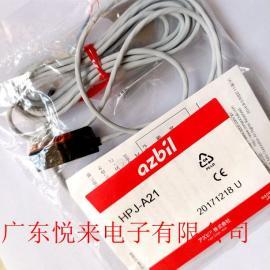 HPJ-A21~azbil