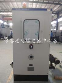 PXF碳素钢正压型防爆配电柜