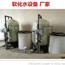 供应洗衣软化水处理设备 软水机 工业 离子交?#40644;?软化水树脂罐锅