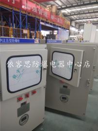 BPG51不锈钢正压型防爆配电柜定做