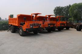 6吨小型工程自卸车 出口自卸车 工程搬运自卸车设备