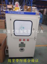 PBF箱式正压型防爆配电柜左右结构防爆柜