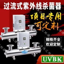 厂家正品供应UVBK304不锈钢材质紫外线杀菌器 水处理设备专用