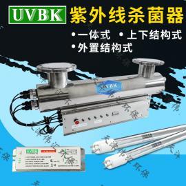 处理量150吨/H UVBK高效抗菌杀菌器可送配件 泳池紫外线杀菌器