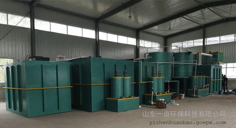 垃圾渗滤液废水处理 垃圾填埋场废水处理 垃圾中转站废水处理