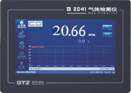 G2041-LCO型低浓度一氧化碳分析仪