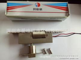 风淋室专用电锁/电磁锁/阴极锁/净化配件