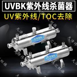 正品代理UVBK泳池/水养殖过流式紫外线杀菌器 泳池紫外线杀菌器