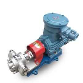 厂家KCB防爆铜齿轮汽油泵 不锈钢齿轮输油泵(申银防爆电机)