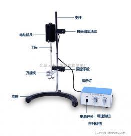 JJ-1大功率电动搅拌器300W