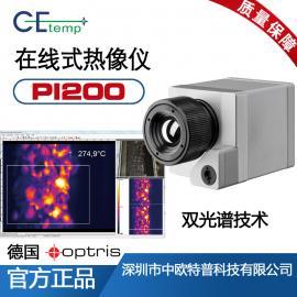 德国Optris 欧普士 PI 200在线式红外热像仪