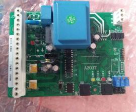 电动执行器控制板 电源板 控制板 A303T