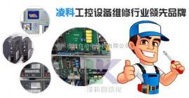 teco伺服驱动器维修技术实力