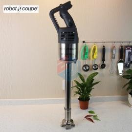 法国ROBOT-COUPE MP450 ULTRA进口手提式搅拌机商用均质机料理机