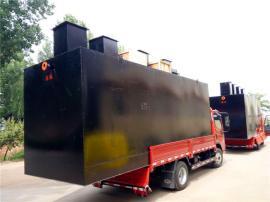 收费站生活污水处理设备 地埋式污水处理设备