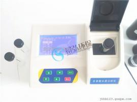 食品砷快速测定仪水中砷浓度检测仪总砷分析仪