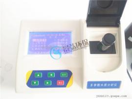 锑含量的测定快速测定水质中的锑锑测定仪