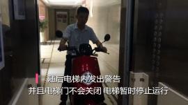 电动车禁入电梯识别管控系统,电瓶车监测摄像头