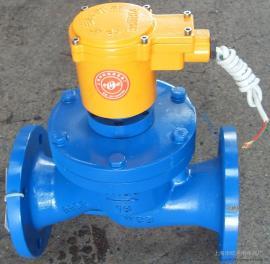 ZCZP-16C-F-B-DN80常闭式防爆型电磁阀