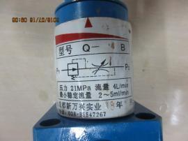 特价销售 微流量调速阀 Q-4B 新万兴实业
