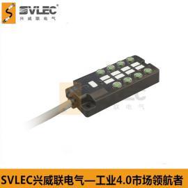 兴威联电气SVLEC供应IO分线盒