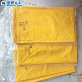 日本YS低压树脂绝缘毯绝缘保护毯EVA带电作业绝缘毯带600V