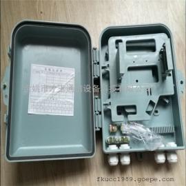 供应光纤分光分纤箱 16芯插卡式光分路器箱 塑料分纤箱