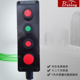 三钮一急停防爆防腐控制按钮BZA8050-A4