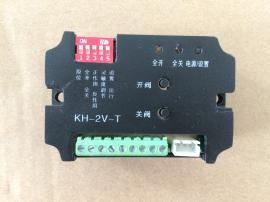 伯纳德电动执行器 智能模块 KH-2V-T,驱动模块