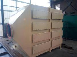 PP板活性炭吸附器 喷漆废气净化设备 活性塔吸附塔