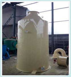 化工废气脱硫设备 有机废气脱硫净化装置