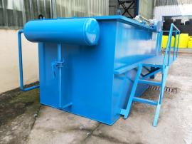 电镀污水处理溶气气浮机 新型高效气浮设备