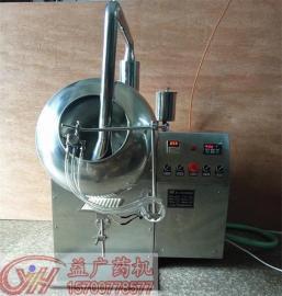BY-300C小型薄膜包衣机现货供应