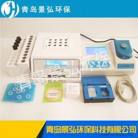智能型总氮测定仪化验室硝酸盐氮检测仪