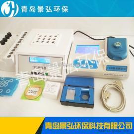 总磷浓度测定仪快速检测总磷氨氮