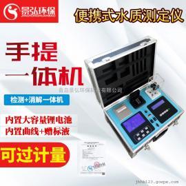总氮在线分析仪总氮测定仪在线总氮检测仪