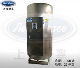 厂家直销全自动25KW 电热锅炉 电热水炉 热水器