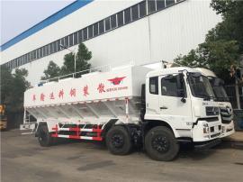 程力东风天锦10吨散装饲料运输车