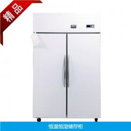 双系统低温低湿存储柜500KWS