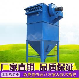 优质HMC型脉冲单机布袋除尘器直销