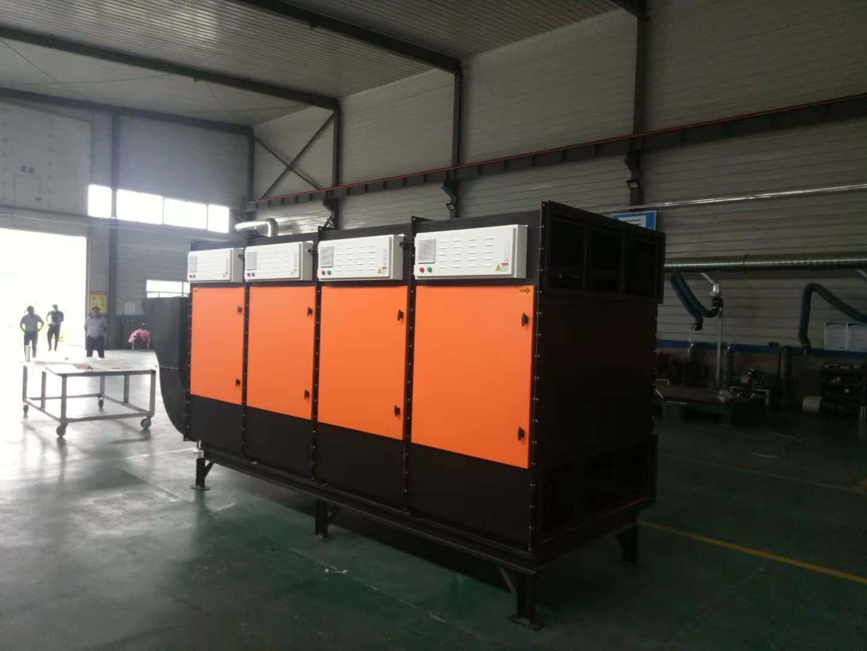 废气净化器直销 PVC人造革油烟净化器 工业节能油雾废气净化器