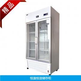 恒温恒湿氮气储存柜500KWS