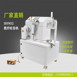 三轴数控 自动收卷机 细软线条收卷 弹性胶条收卷