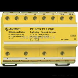leutron浪涌保护器 DP-RS-232/422/485-9p