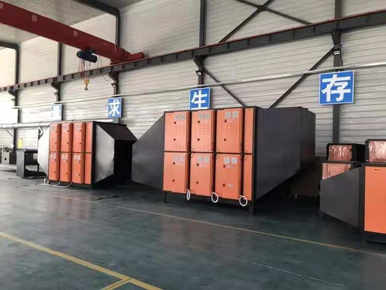 油烟油雾净化器 集中式油雾收集油烟净化器 工业油烟净化器