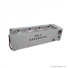 四孔同步磁力搅拌水浴锅