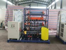 次氯酸钠消毒生产设备/水厂次氯酸钠发生器设备