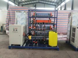全套水厂消毒设备/电解盐次氯酸钠消毒发生器